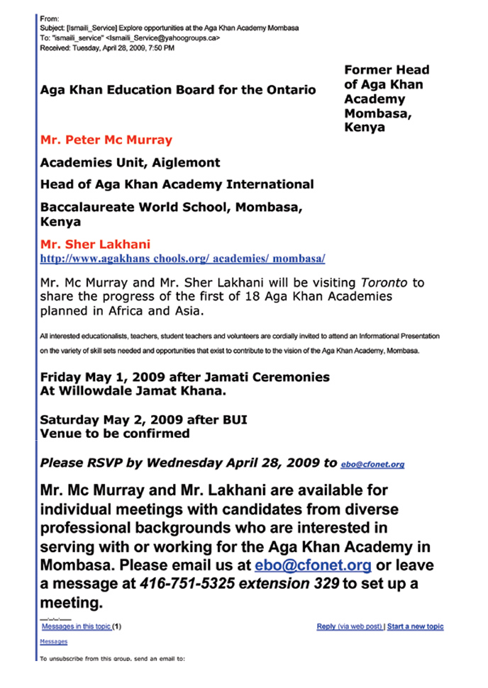 An email advertising a recruiting session in Toronto with Sher Lakhani and Peter McMurray for the Aga Khan Academy, Mombasa
